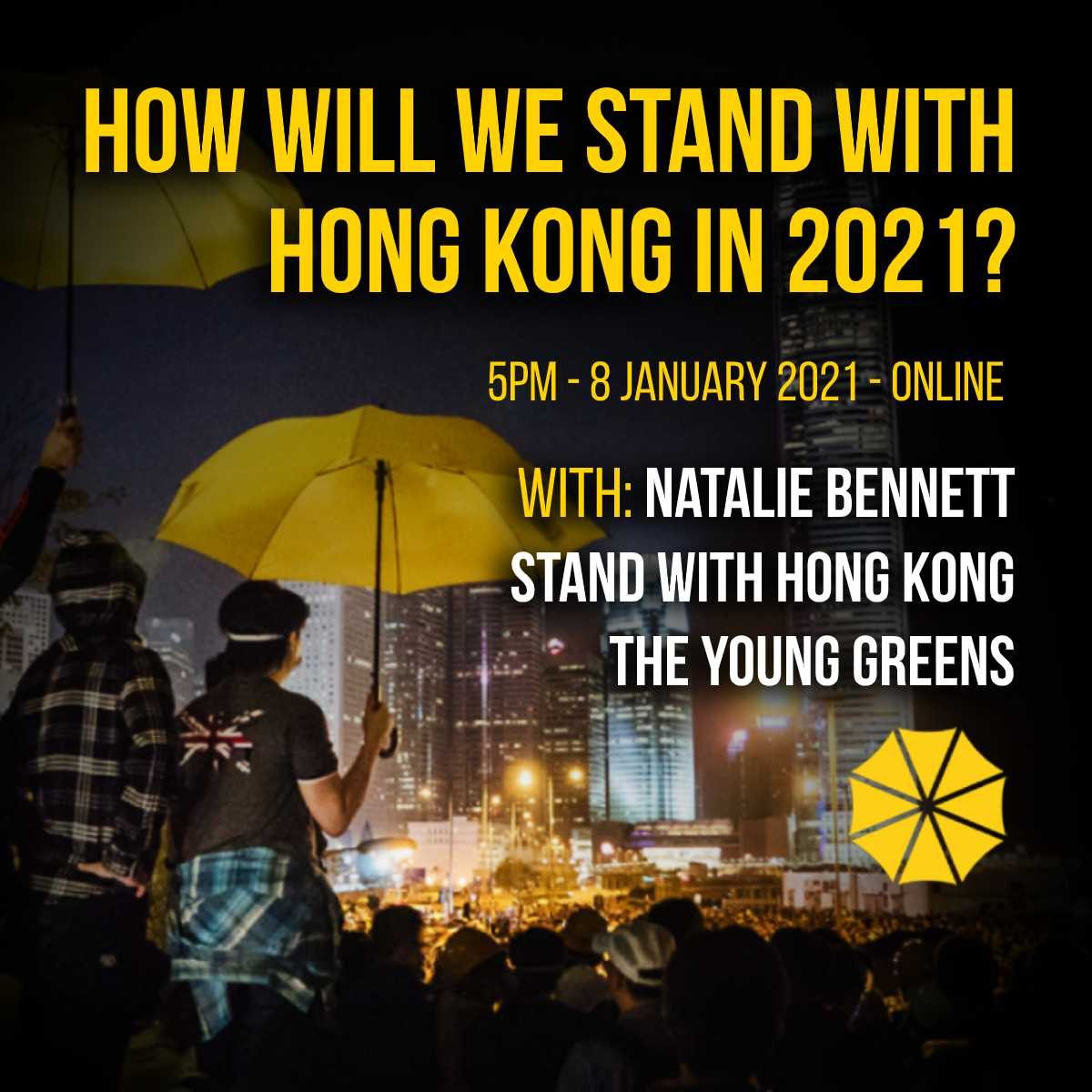 How will we stand with Hong Kong in 2021? Image of protestors in HK with yellow umbrellas